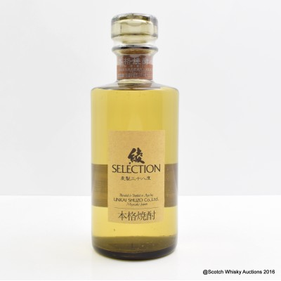 Unkai Shuzo Selection Shochu 72cl