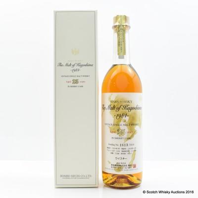 Kagoshima 1984 25 Year Old Mars Whisky 72cl