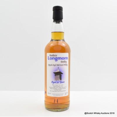 Longmorn 1992 20 Year Old