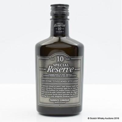 Suntory 10 Year Old Special Reserve 25cl