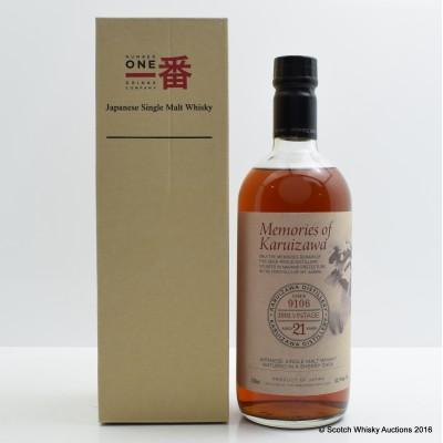 Karuizawa 1991 21 Year Old Memories Of Karuizawa Cask #9106