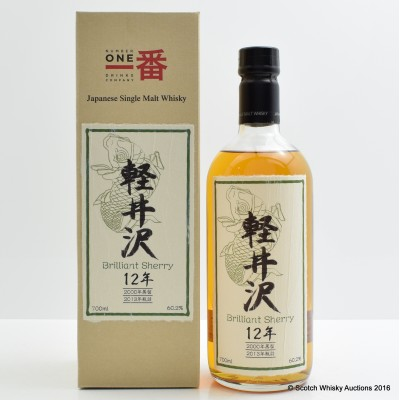 Karuizawa 2000 12 Year Old Brilliant Sherry