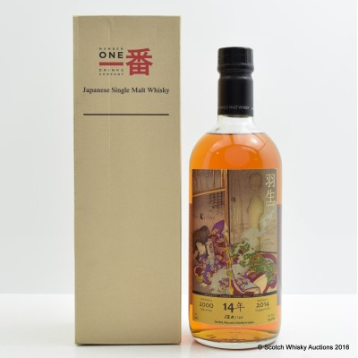 Hanyu 2000 14 Year Old Ghosts Series 3rd Edition Cask #1702