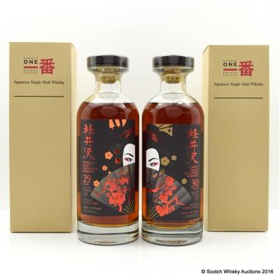 Karuizawa 30 Year Old Sherry Cask #5347 & Karuizawa 29 Year Old Bourbon Cask #8897
