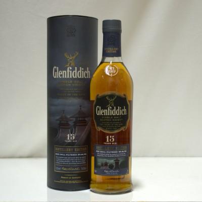 Glenfiddich 15 Year Distillery Only