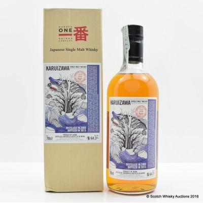 Karuizawa 2000 Sea Dragon #166