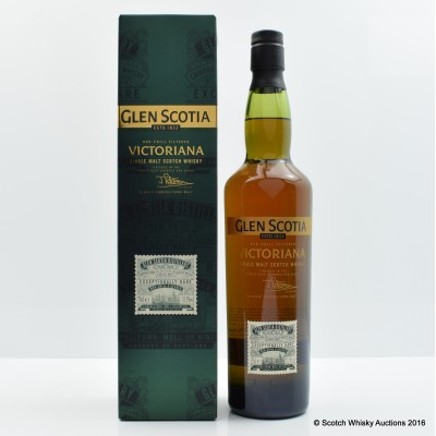 Glen Scotia Victoriana Exceptionally Rare
