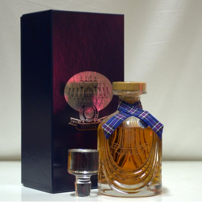 Rangers 125th Anniversary Decanter Boxed