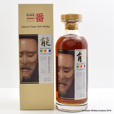 Karuizawa Noh 1984 30 Year Old Cask #2030