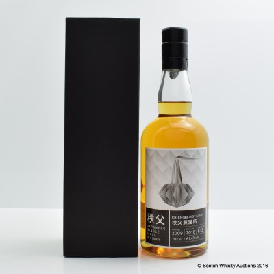 Chichibu 2009 Single Cask #633 for The Whisky Exchange