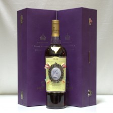 Macallan Diamond Jubilee With Original & New Box
