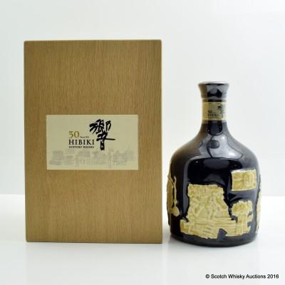 Hibiki 30 Year Old Arita-Yaki Special Edition 75cl