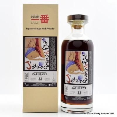 Karuizawa 1980 33 Year Old Cask #6431