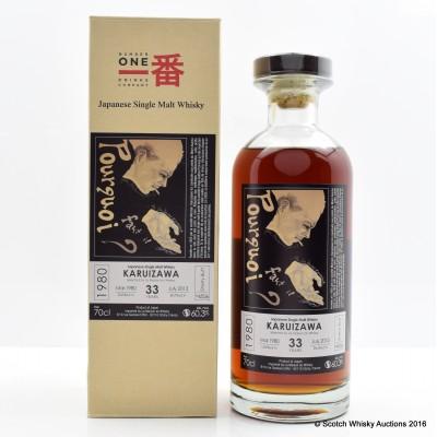Karuizawa 1980 33 Year Old Cask #4556