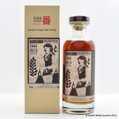 Karuizawa 1984 Cask #7975 Cocktail Series