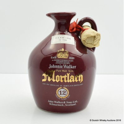 Johnnie Walker Mortlach 12 Year Old Red Decanter 75cl