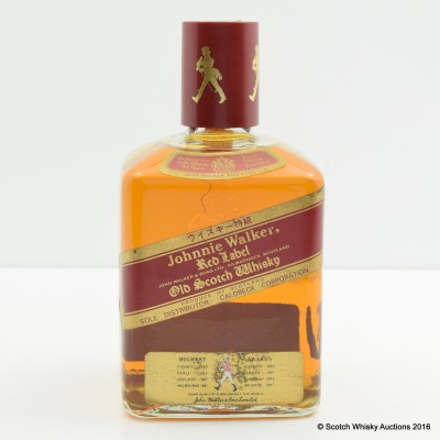 Johnnie Walker Red Label Cube 50cl