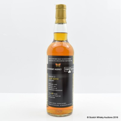 Glen Keith 1970 40 Year Old Whisky Agency