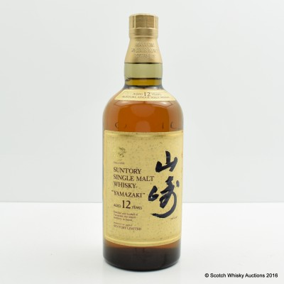 Yamazaki 12 Year Old 75cl