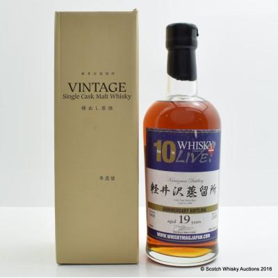 Karuizawa 1990 19 Year Old Whisky Live Cask #6446