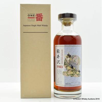 KARUIZAWA 1983 GEISHA LABEL CASK #8333