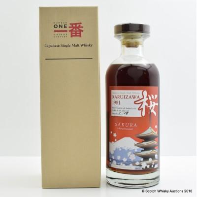 Karuizawa 1981 Sakura Cask #158