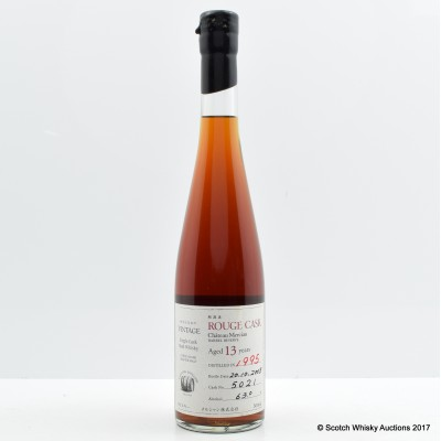 Karuizawa 1995 13 Year Old Red Wine Single Cask #5021 50cl