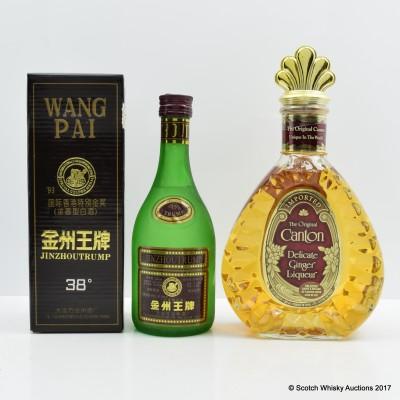 Canton Ginger Liqueur 50cl & Jinzhou Trump Shuzo 36cl