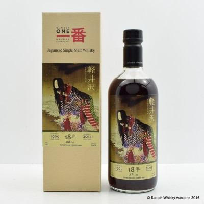 Karuizawa 1995 18 Year Old Ghosts Series 2nd Edition Cask #5022