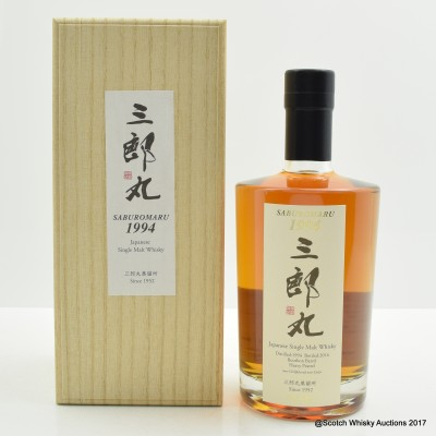 Saburomaru 1994 Heavily Peated 50cl