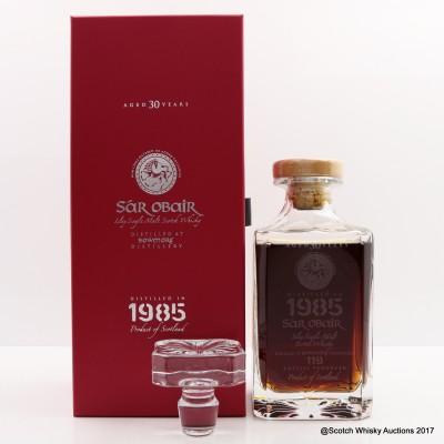 Bowmore 1985 30 Year Old Sar Obair