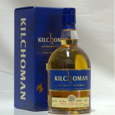 Kilchoman Distillery Shop