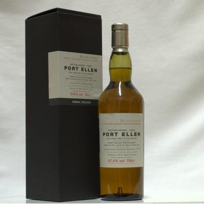 Port Ellen 1979 5th Release