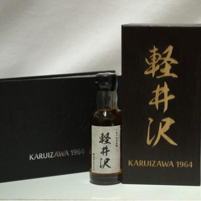 Karuizawa 1964Mini 5cl & Book