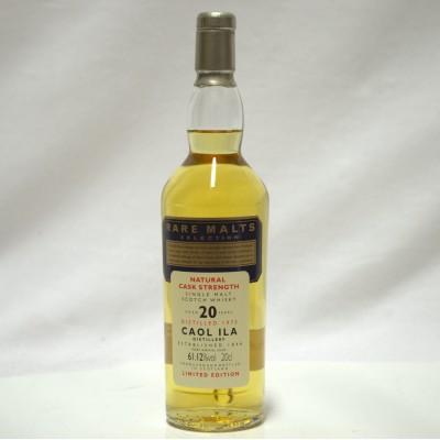 Rare Malts Caol Ila 1975 20 Year Old 20cl