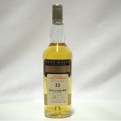 Rare Malts Dailuaine 1973 22 Year Old 20cl