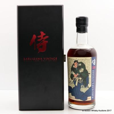 Karuizawa 30 Year Old Samurai Cask #3656