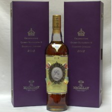 Macallan Diamond Jubilee & Spare Box