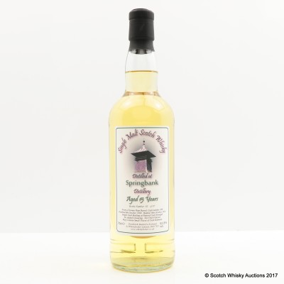 Springbank 1999 15 Year Old Whisky Broker