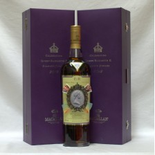 Macallan Diamond Jubilee With Old & New Box