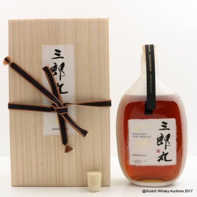 Saburomaru 1960 55 Year Old