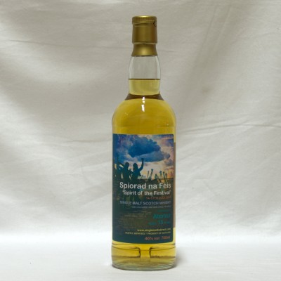 Aberlour Spirit of the Festival 15 Year Old