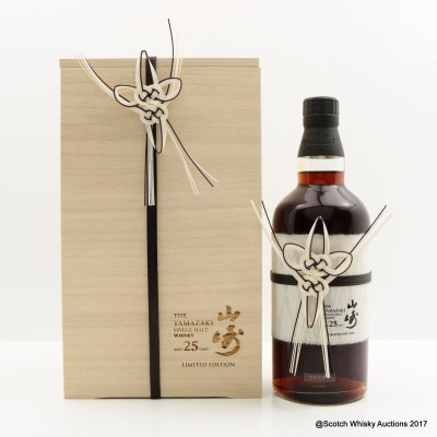 Yamazaki 25 Year Old Limited Edition