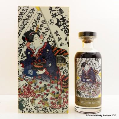 Karuizawa 40 Year Old Gold Geisha
