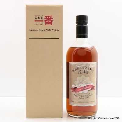 Karuizawa 1999 & 2000 Spirit Of Asama 55%