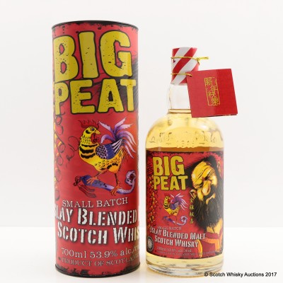 Big Peat Small Batch Release Chinese New Year 2017