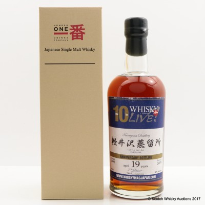 Karuizawa 1990 19 Year Old for Whisky Live Japan 10th Anniversary