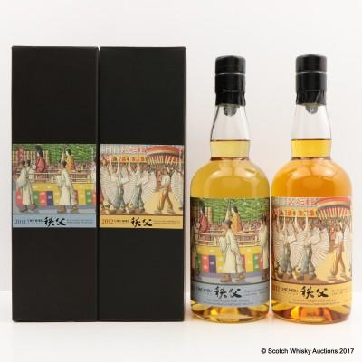 Chichibu 2012 Single Cask #1883 For Spirits Shop Selection & Chichibu 2011 Single Cask #1402 For Spirits Shop Selection