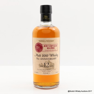 Nikka 12 Year Old 70th Anniversary Bottling 50cl