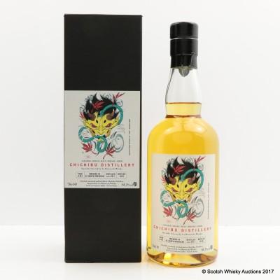Chichibu 2011 Hannya Mask Edition Single Cask #1401 For La Maison Du Whisky